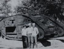 г-101